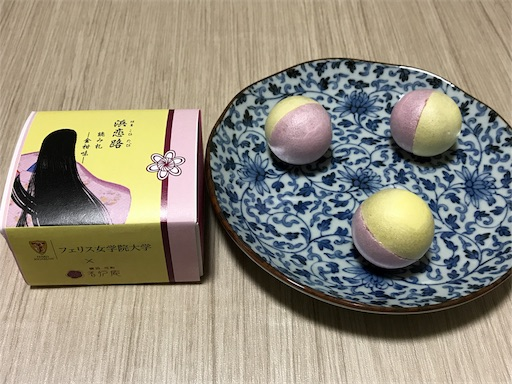 f:id:teruiwakura:20181108202432j:image