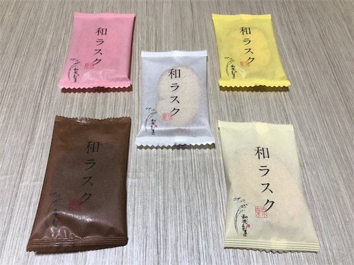 f:id:teruiwakura:20181215164928j:image
