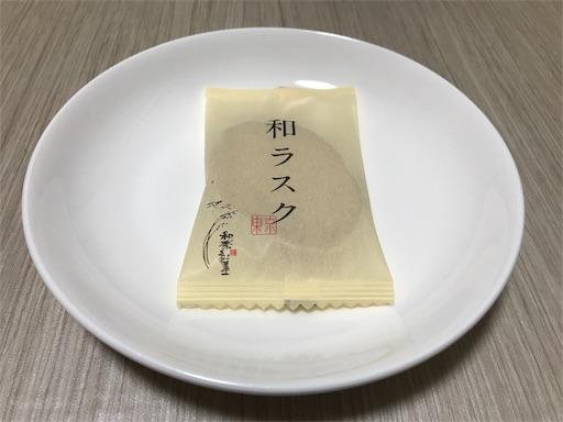 f:id:teruiwakura:20181215164941j:image