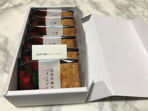 f:id:teruiwakura:20181230132310j:image