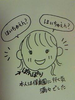 f:id:teruka1004:20091224011300j:image