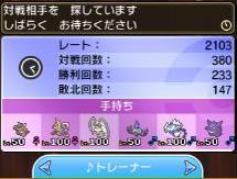 f:id:terukichi0304:20170315153404j:plain
