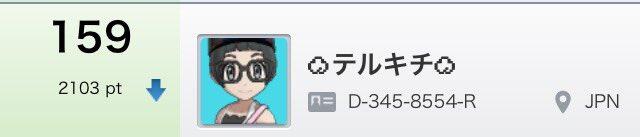 f:id:terukichi0304:20170321172044j:plain