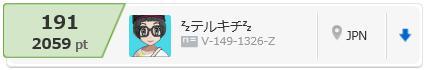 f:id:terukichi0304:20180123164621j:plain