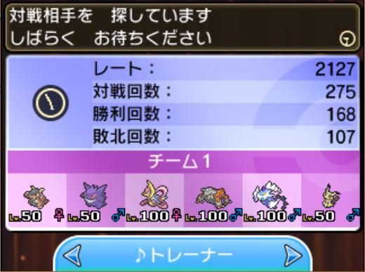 f:id:terukichi0304:20180515053623j:plain