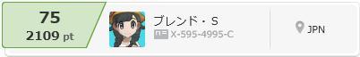 f:id:terukichi0304:20180515192743j:plain