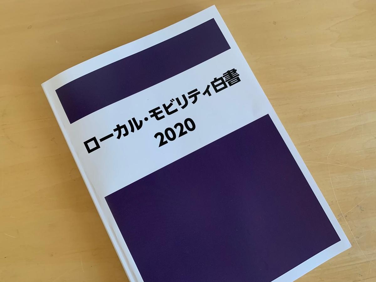 f:id:terumism:20200621112449j:plain