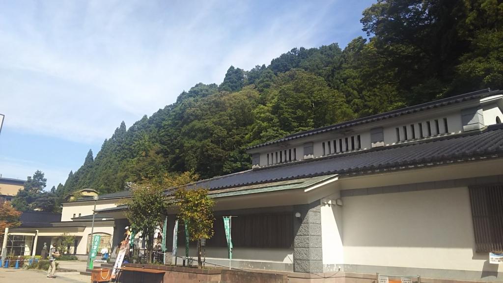 f:id:terumoko:20171009170318j:plain