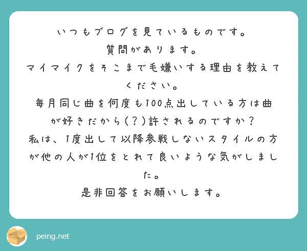 f:id:terumoko:20190224205627j:plain