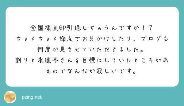 f:id:terumoko:20190303074922j:plain