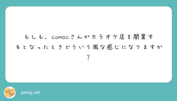 f:id:terumoko:20190407210108p:plain