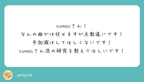f:id:terumoko:20190427074901j:plain