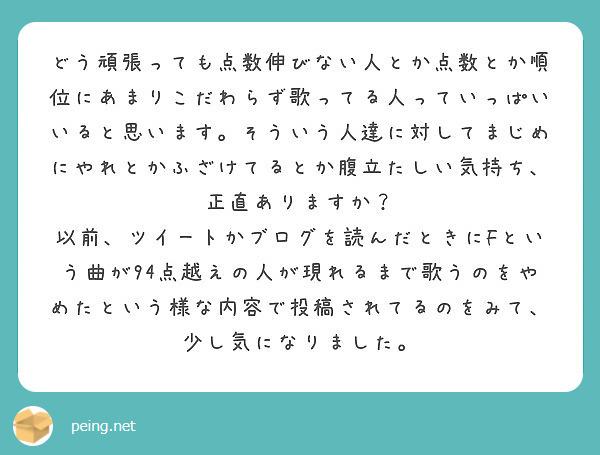 f:id:terumoko:20190525080422j:plain
