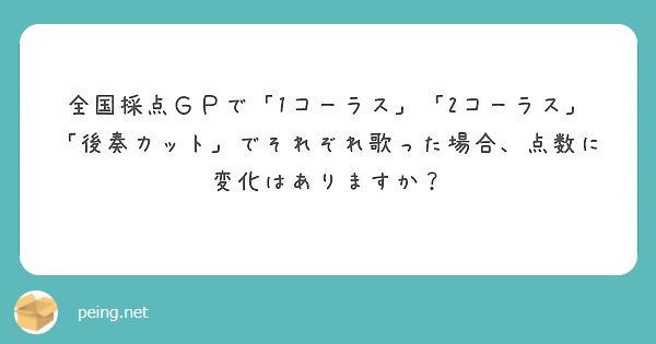 f:id:terumoko:20190817214757j:plain