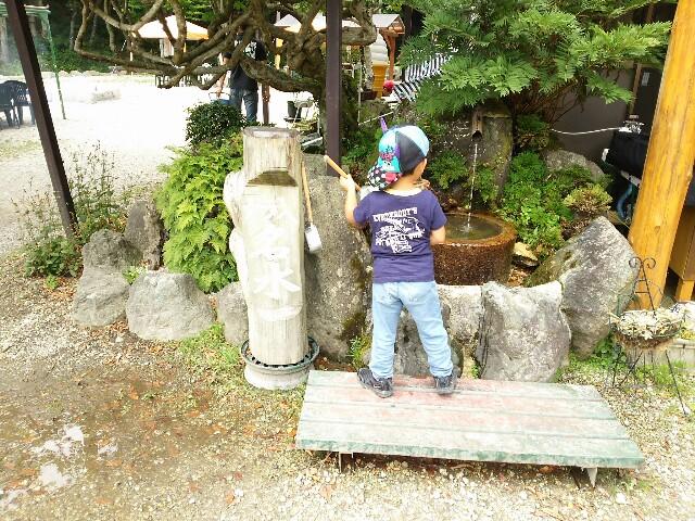f:id:terunama12:20160811190900j:image