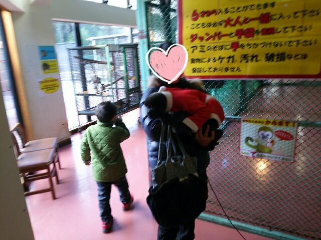 f:id:terunama12:20161228174109j:image