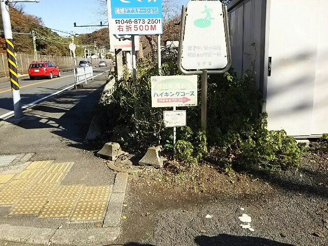 f:id:terunama12:20171210213754j:image