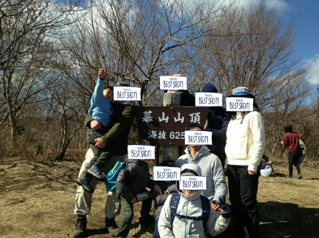 f:id:terunama12:20180220210511j:image