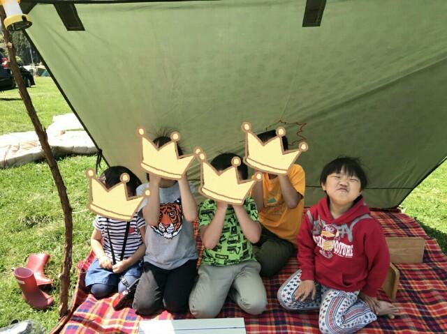 f:id:terunama12:20180507054702j:image