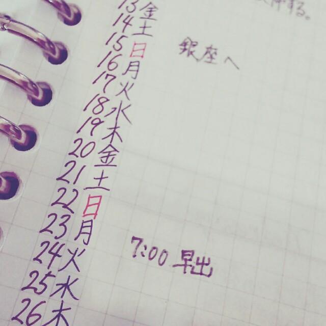 f:id:teruno_boo:20171009111214j:image