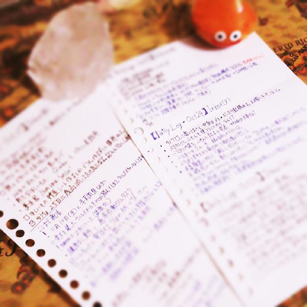 f:id:teruno_boo:20171030004400j:plain