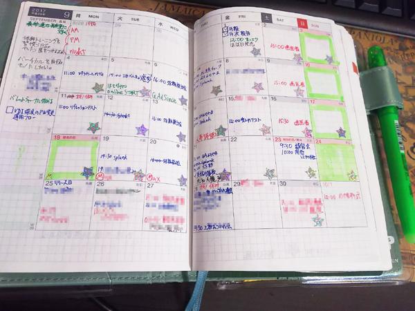 f:id:teruno_boo:20171212233600j:plain