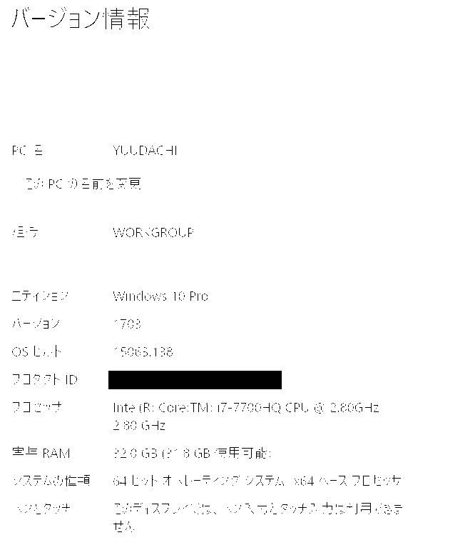 f:id:terurou:20170423160437p:plain