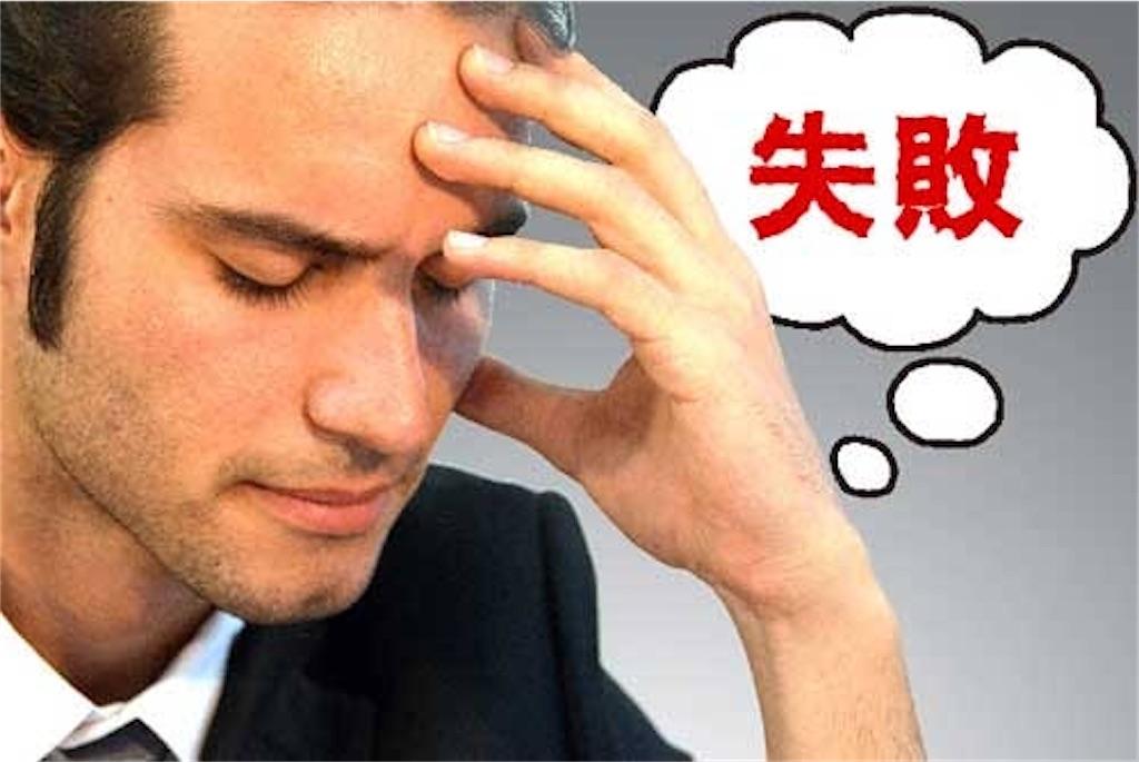 f:id:teruteru-blog:20200907012751j:image