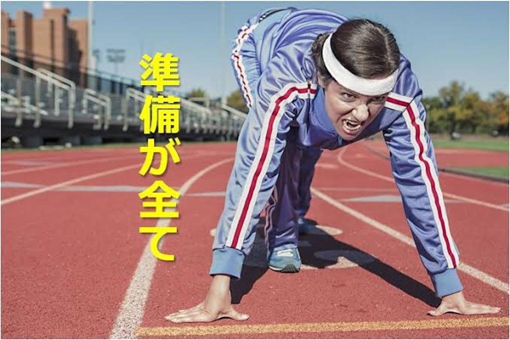 f:id:teruteru-blog:20201012220805j:image
