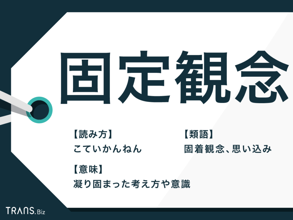 f:id:teruteru-blog:20201123205946p:plain