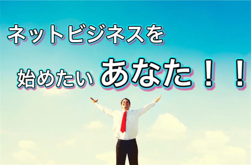 f:id:teruteru-blog:20201127230800j:image