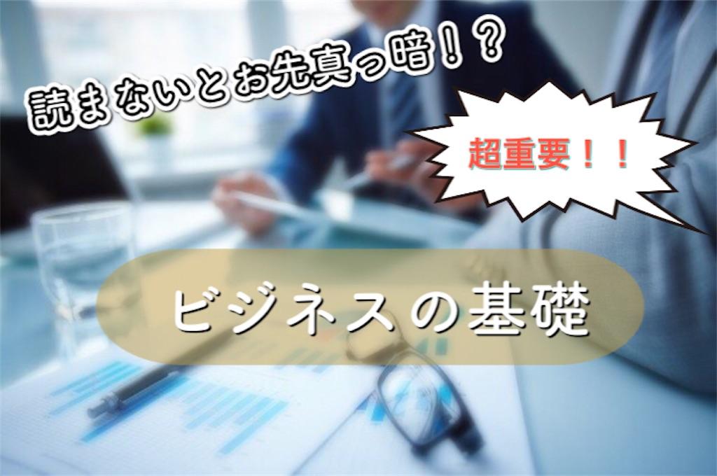 f:id:teruteru-blog:20201129111605j:image