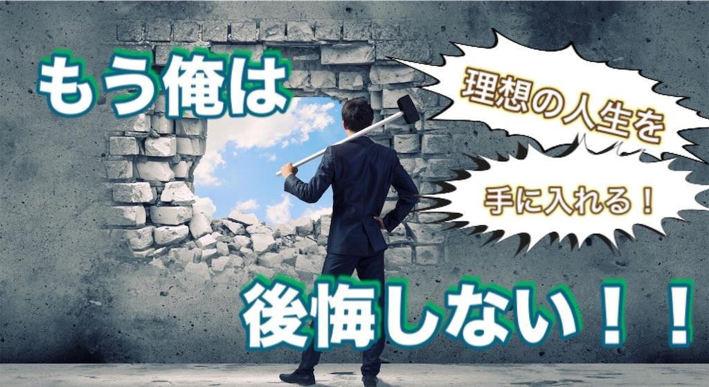 f:id:teruteru-blog:20201201231934j:image