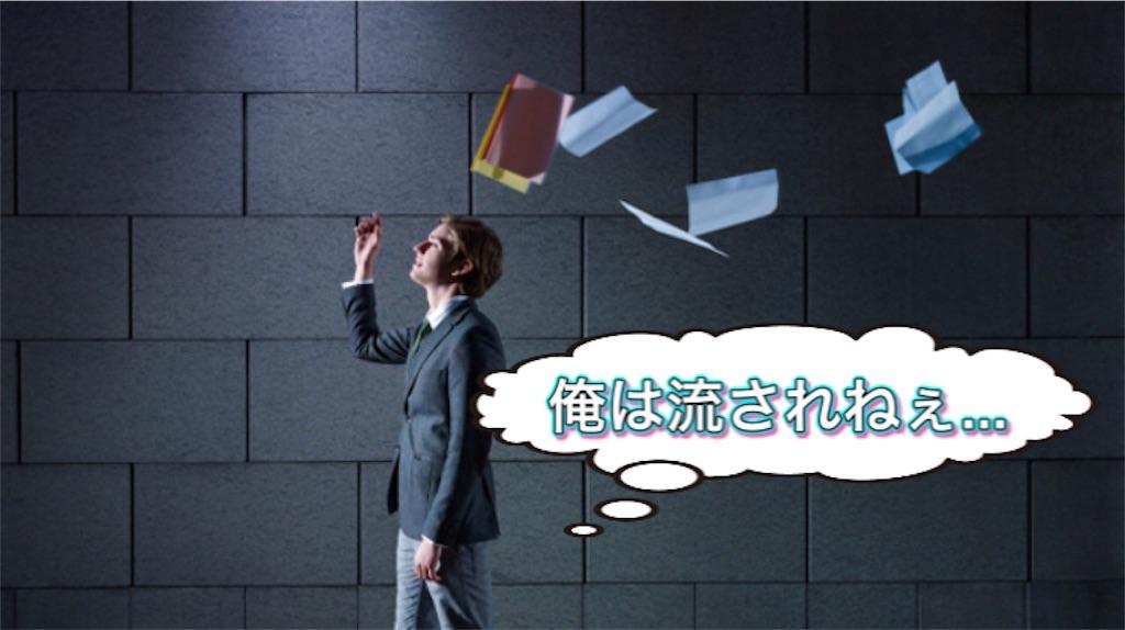 f:id:teruteru-blog:20201201232059j:image