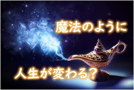f:id:teruteru-blog:20201205093239j:plain