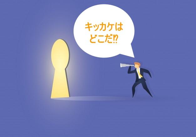 f:id:teruteru-blog:20201205093301j:plain