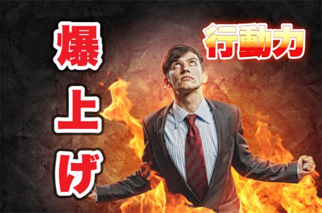 f:id:teruteru-blog:20201211093722j:image