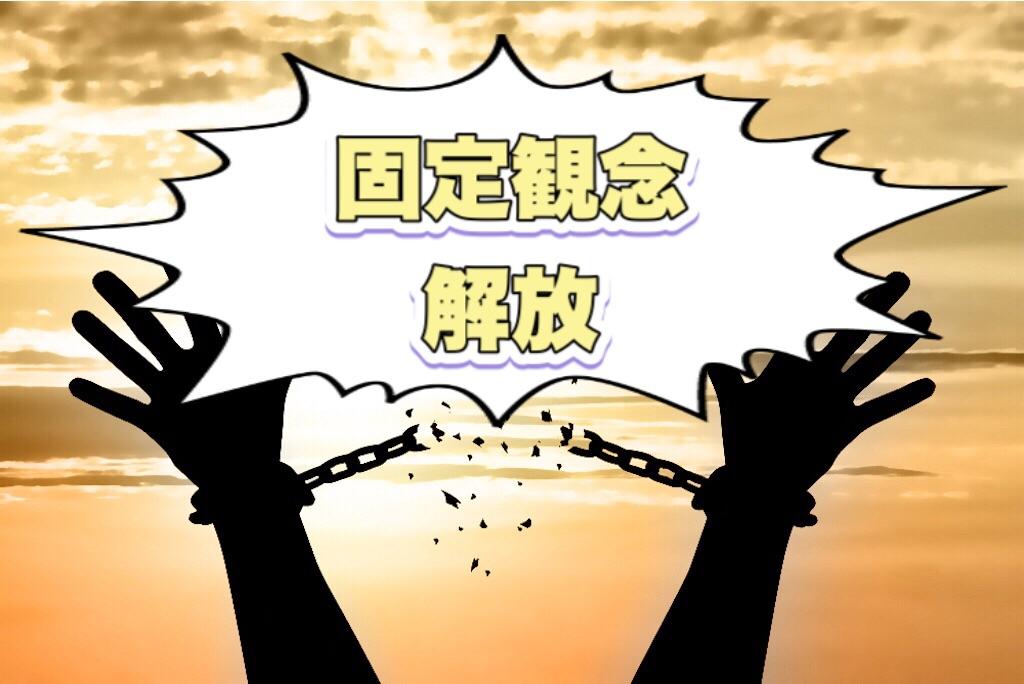 f:id:teruteru-blog:20201211101408j:image