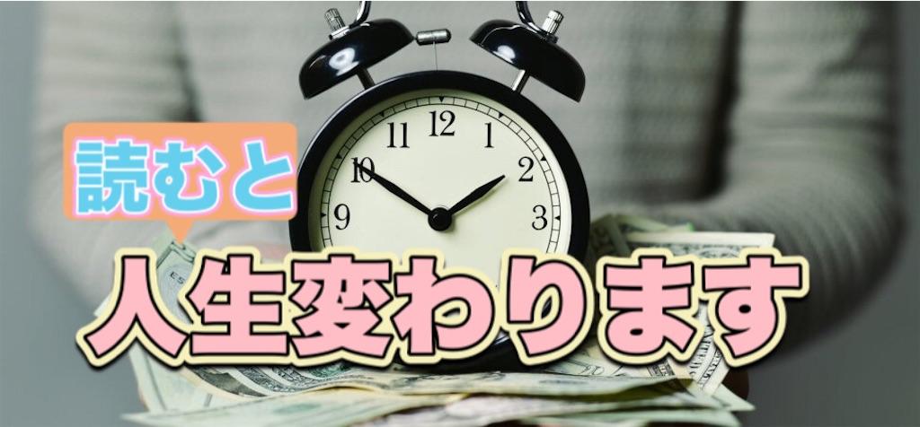 f:id:teruteru-blog:20201211140545j:image