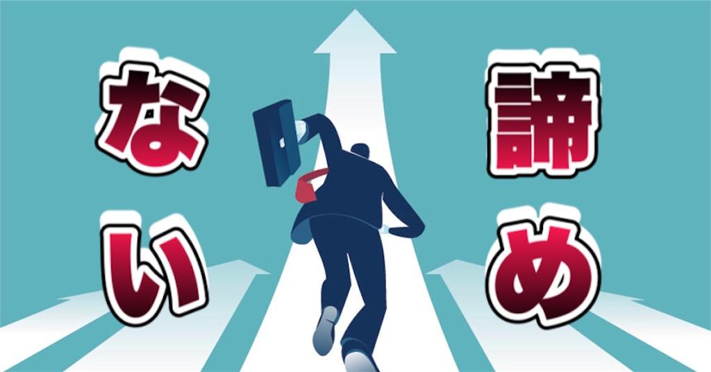 f:id:teruteru-blog:20201212205843j:image