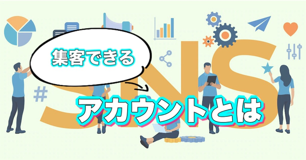 f:id:teruteru-blog:20201223111947j:image