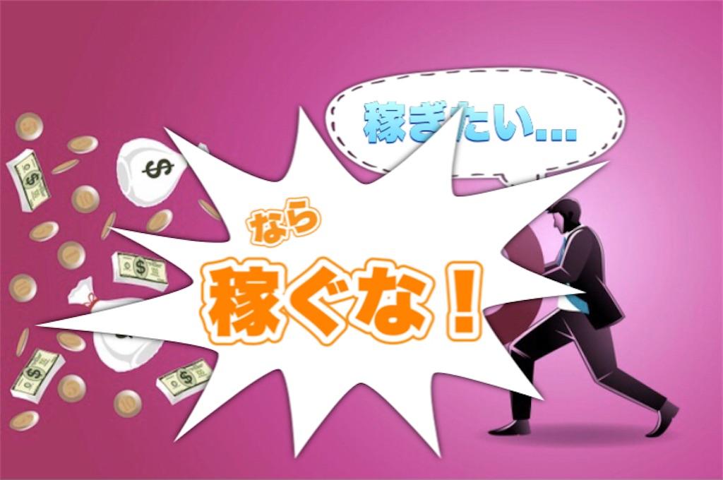 f:id:teruteru-blog:20201231002427j:image