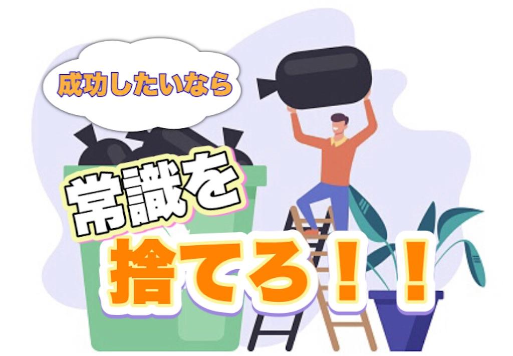 f:id:teruteru-blog:20210101204205j:image
