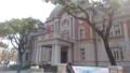 台湾文学館