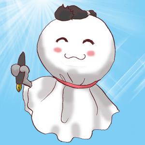f:id:teruterubouzu-hareru:20180110183102j:plain
