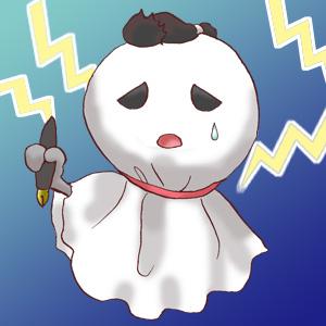 f:id:teruterubouzu-hareru:20180110183111j:plain
