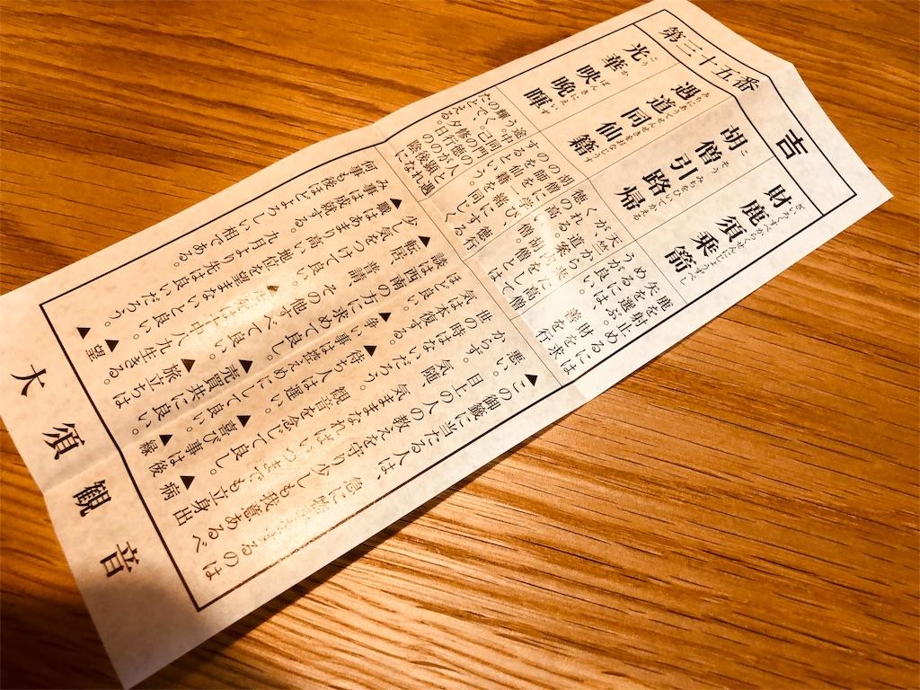 f:id:teruterubouzu-hareru:20180112070927j:image