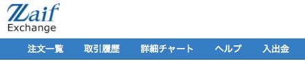 f:id:teruterubouzu-hareru:20180114212200p:plain