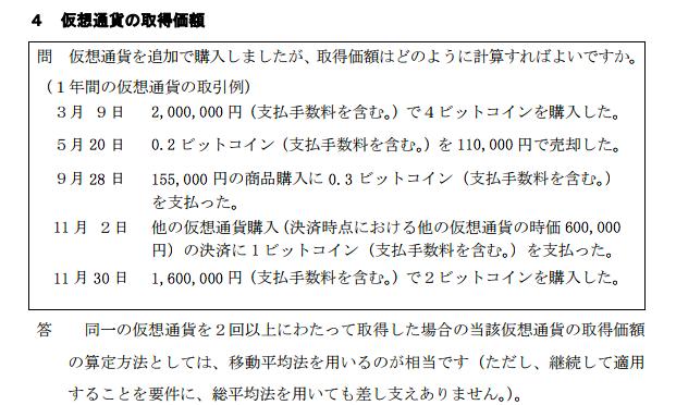 f:id:teruterubouzu-hareru:20180114220301p:plain