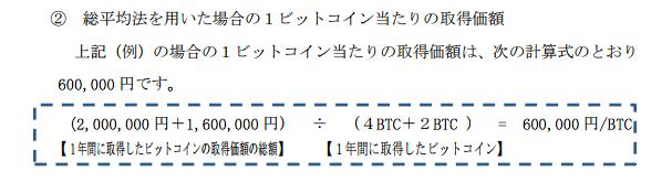 f:id:teruterubouzu-hareru:20180114220307p:plain